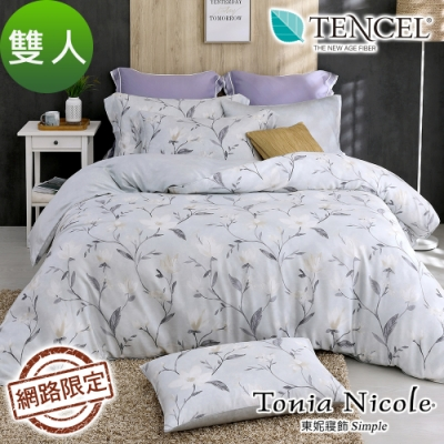 Tonia Nicole東妮寢飾 花幽絕色100%萊賽爾天絲兩用被床包組(雙人)
