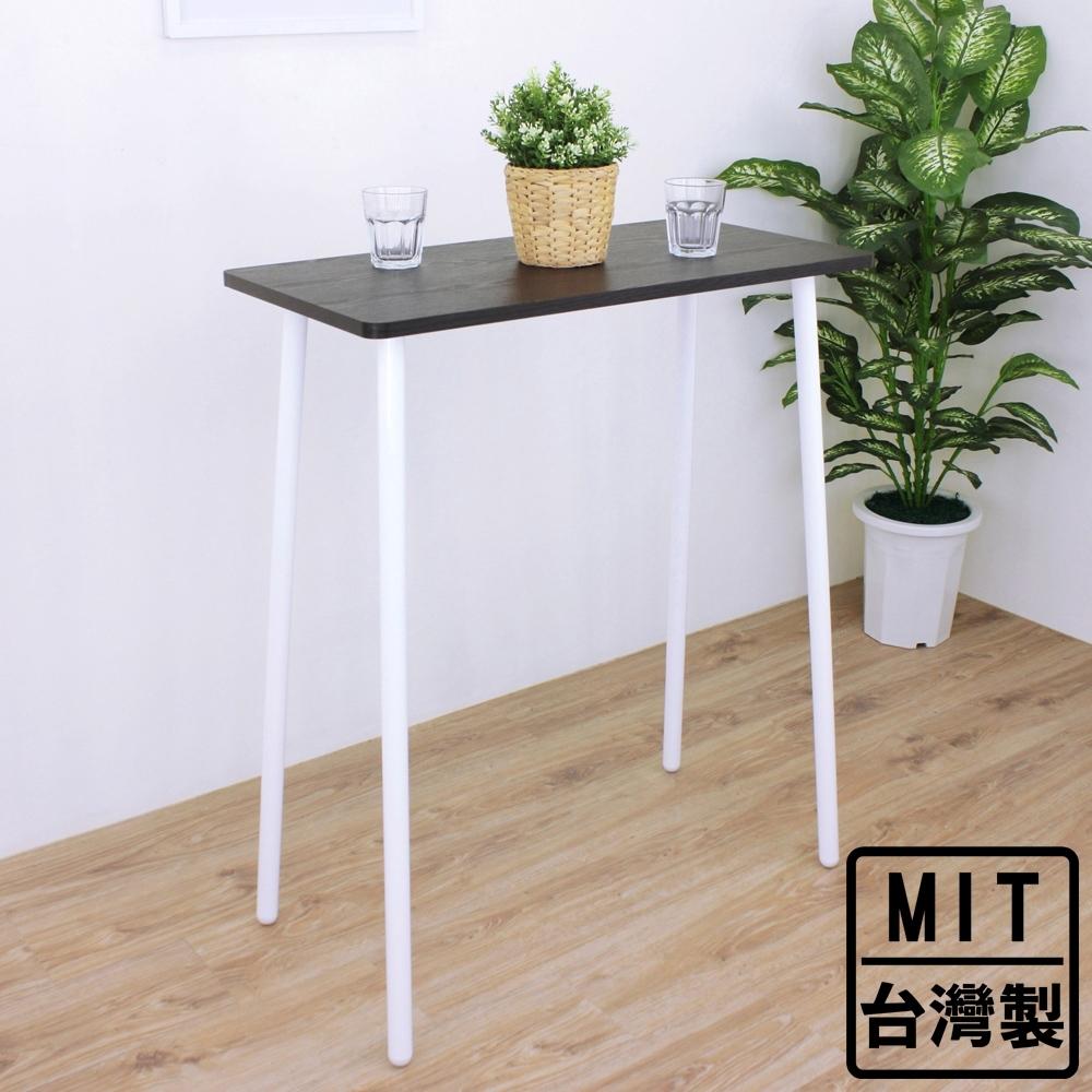 頂堅 小型吧台桌 高腳桌 餐桌 洽談桌-寬80x深40x高99/公分 三色