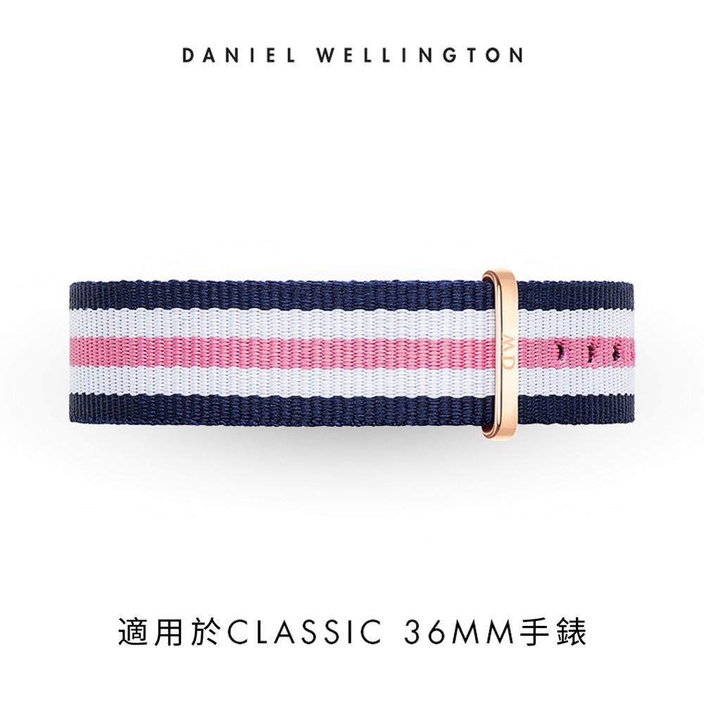 DW 錶帶 18mm金扣 活潑藍白粉織紋錶帶