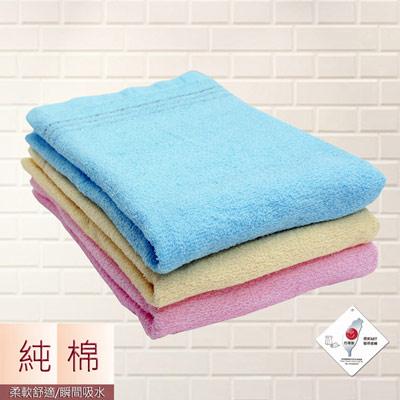 MIT純棉素色三緞條浴巾