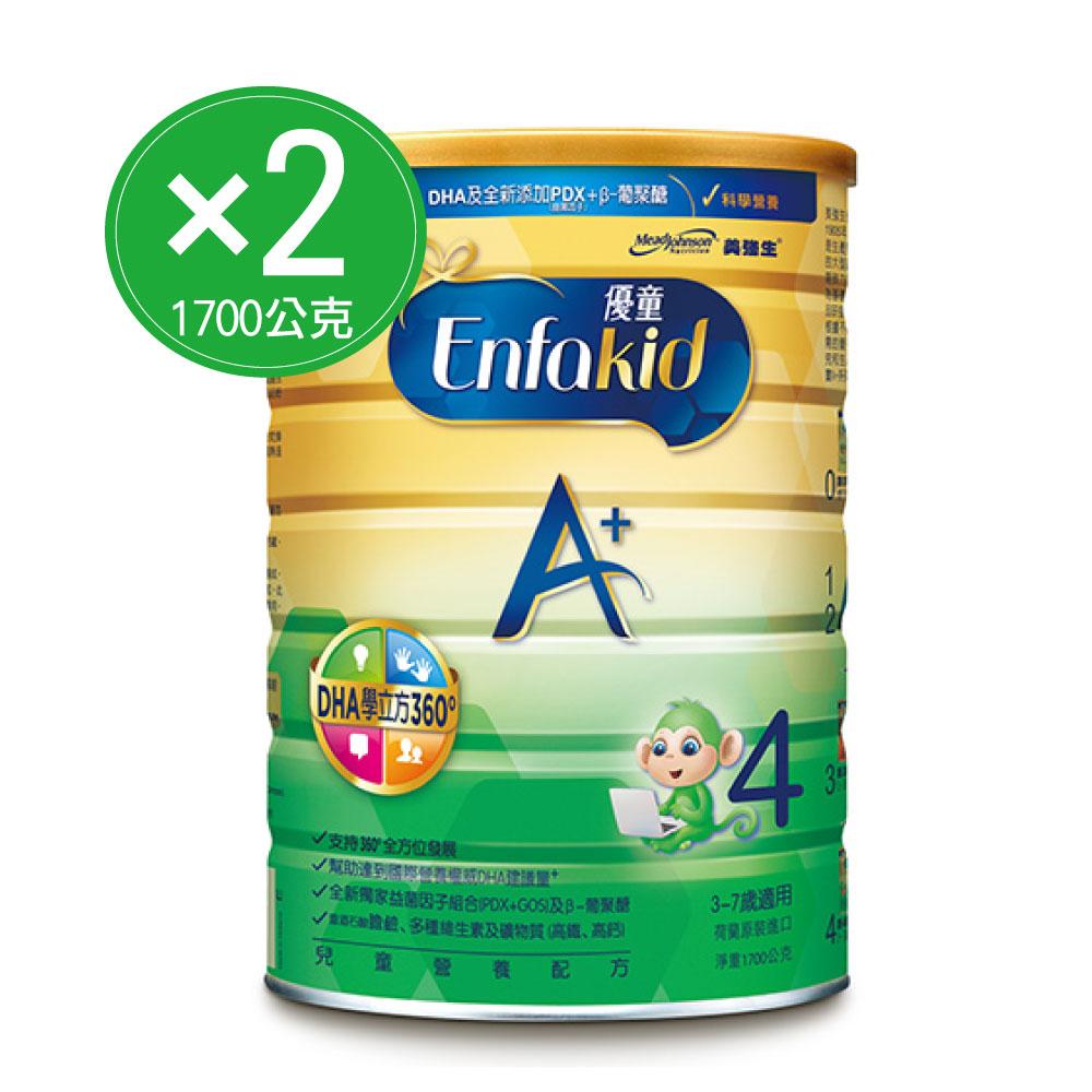 (2入組) 美強生 優童A+兒童營養配方1700gx2罐