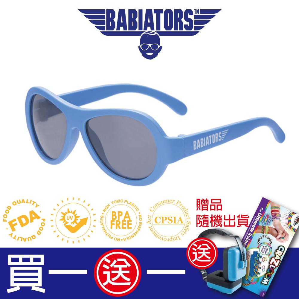【美國Babiators】飛行員系列嬰幼兒太陽眼鏡-天鵝湛藍 0-5歲
