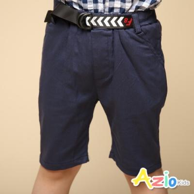 Azio Kids 男童 短褲 雙環造型皮帶休閒短褲(藍)