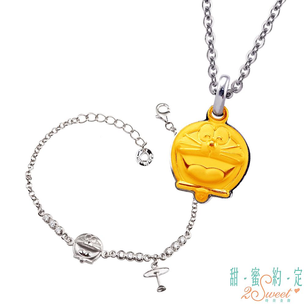 甜蜜約定 Doraemon 歡笑哆啦A夢黃金/白鋼墜子+星光竹蜻蜓銀手鍊