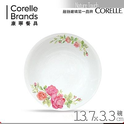 美國康寧 CORELLE 薔薇之戀點心碗 290ml