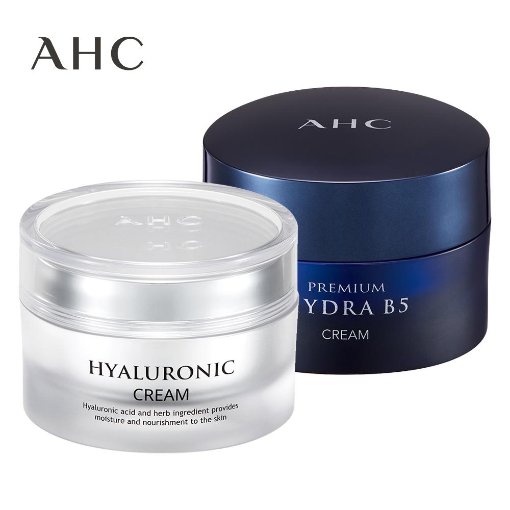 [時時樂限定] AHC 明星保濕乳霜 50ml (玻尿酸/B5)