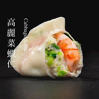 果貿吳媽家 高麗菜蝦仁水餃(24顆)