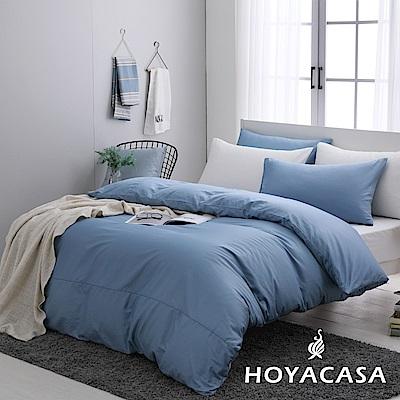 HOYACASA時尚覺旅 特大300織長纖細棉被套床包四件組-湖水藍白