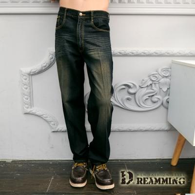 Dreamming 輕薄透氣刷色伸縮中直筒牛仔褲-黑色