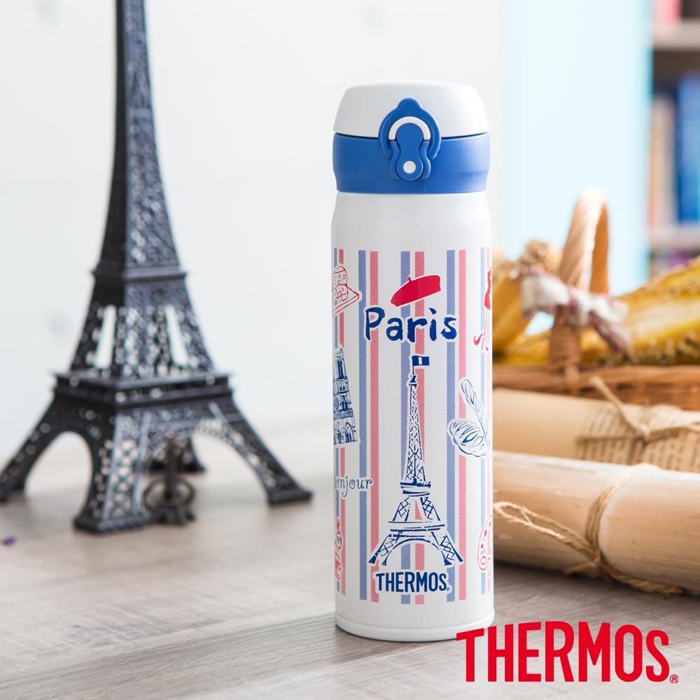 THERMOS膳魔師城市不鏽鋼真空保溫瓶0.5L-巴黎款