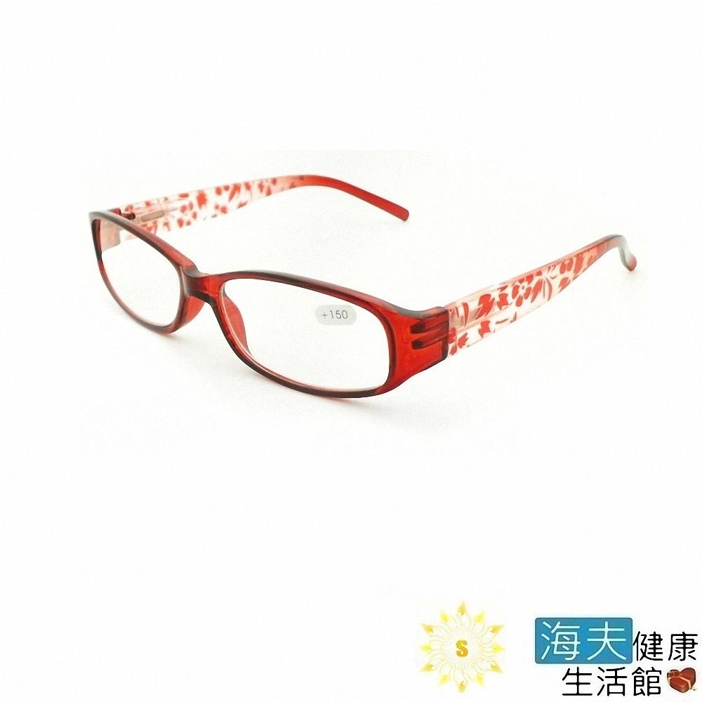 向日葵眼鏡矯正鏡片(未滅菌) 海夫健康生活館 抗藍光 老花眼鏡 #325