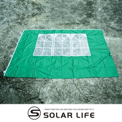 索樂生活 SOLAR彈開式炊事帳篷二代專用-塗銀布窗.防水圍布窗窗型圍邊布遮雨棚帳篷布窗