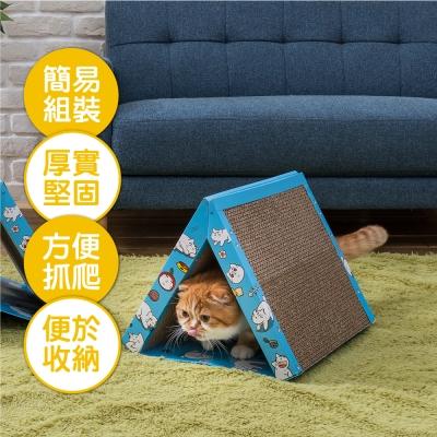 喵屋-帳篷貓抓板(湖泊藍)  露營必備 折疊式 耐抓耐磨耐重 貓屋 貓窩 貓跳台 貓玩具 貓紙箱 瓦楞紙 -MIT台灣製造 DIY簡易組裝 無漂白劑環保材質