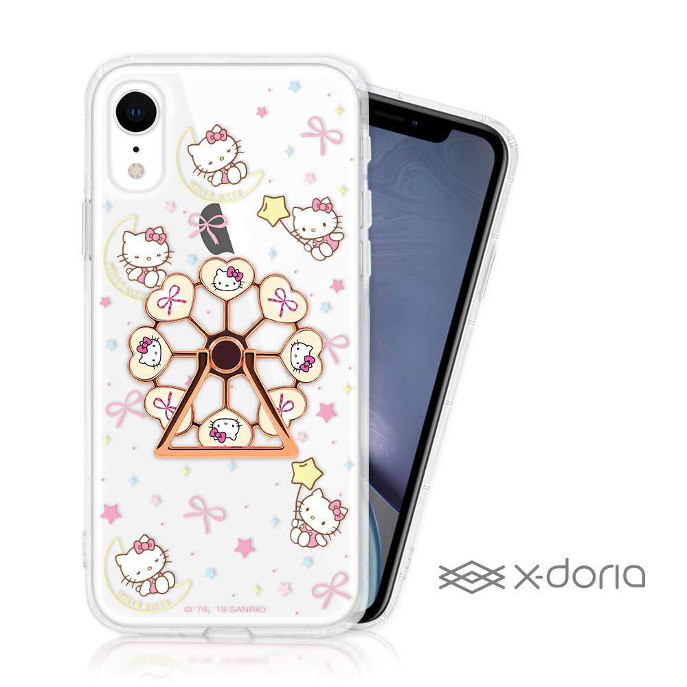 iPhone XR HelloKitty 摩天輪旋轉指環背蓋 - 月光樂園