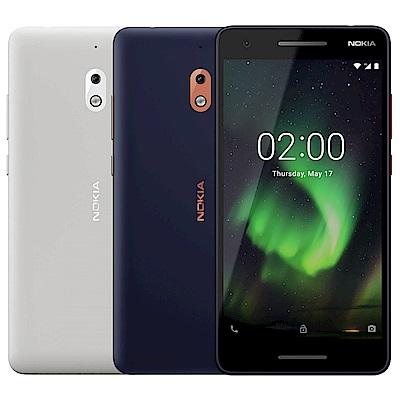 Nokia 2.1 大電量四核心5.5吋智慧型手機