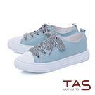 TAS寬版條紋綁帶素面休閒鞋-湖水藍