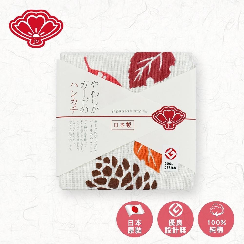 【日纖】日本泉州純棉方巾-松毬果30x30cm