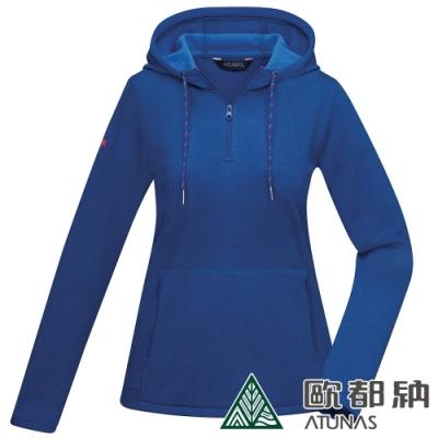 【ATUNAS 歐都納】女款平價奢華保暖長袖連帽T/拉鍊衫A2PS1912W深藍