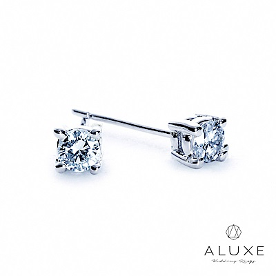 A-LUXE 亞立詩 18K金 總重 0.50克拉 四爪鑲 單顆美鑽耳環