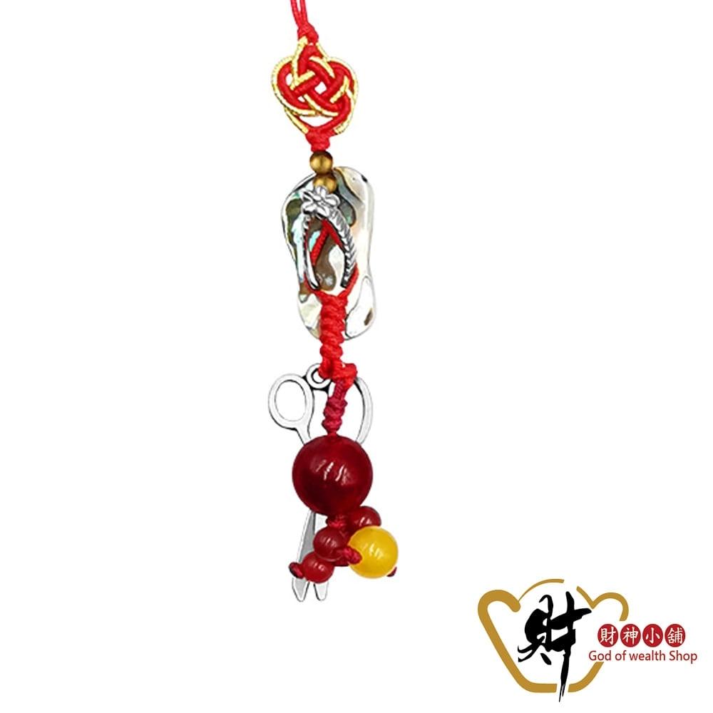 財神小舖 打小人剪背後靈吊飾-紅色 (含開光) DSL-5255-4