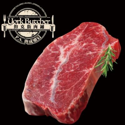 (滿額) 約克街肉舖 頂級P.S.熟成嫩肩牛排2片  (100公克±10%/片)