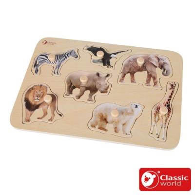 【德國 classic world 客來喜經典木玩】 木製手抓板-野生動物《3744》