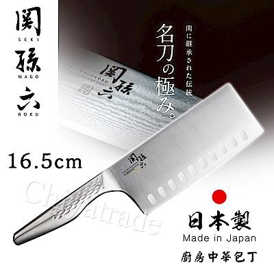 日本貝印KAI 日本製 關孫六 流線型握把一體成型不鏽鋼刀-16.5cm(中華包丁菜刀)