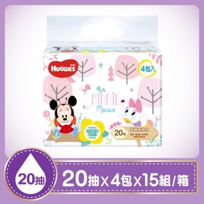 [LINE POINTS★10%回饋]好奇 純水嬰兒濕巾迪士尼夏日限定版 加厚型 20抽x4包x15組