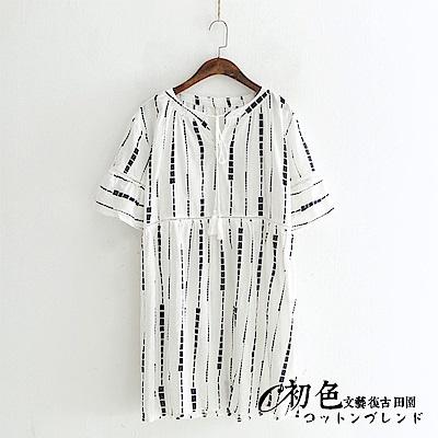 時尚V領喇叭袖連衣裙-共2色(F可選)     初色