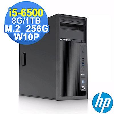 HP Z240 TWR i5-6500/8G/1TB+256G/W10P