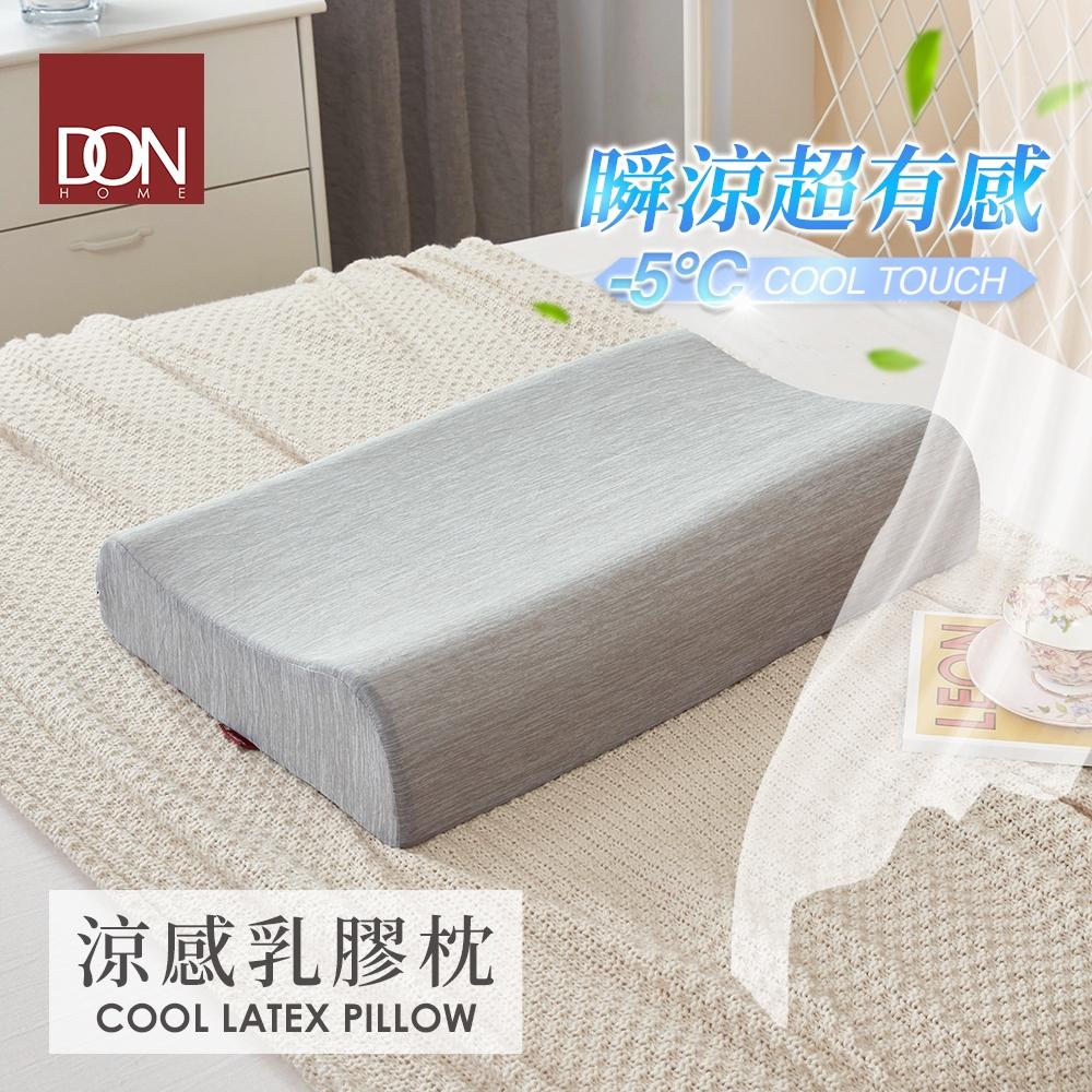 【DON】涼感Q彈乳膠枕-多款任選(二入)