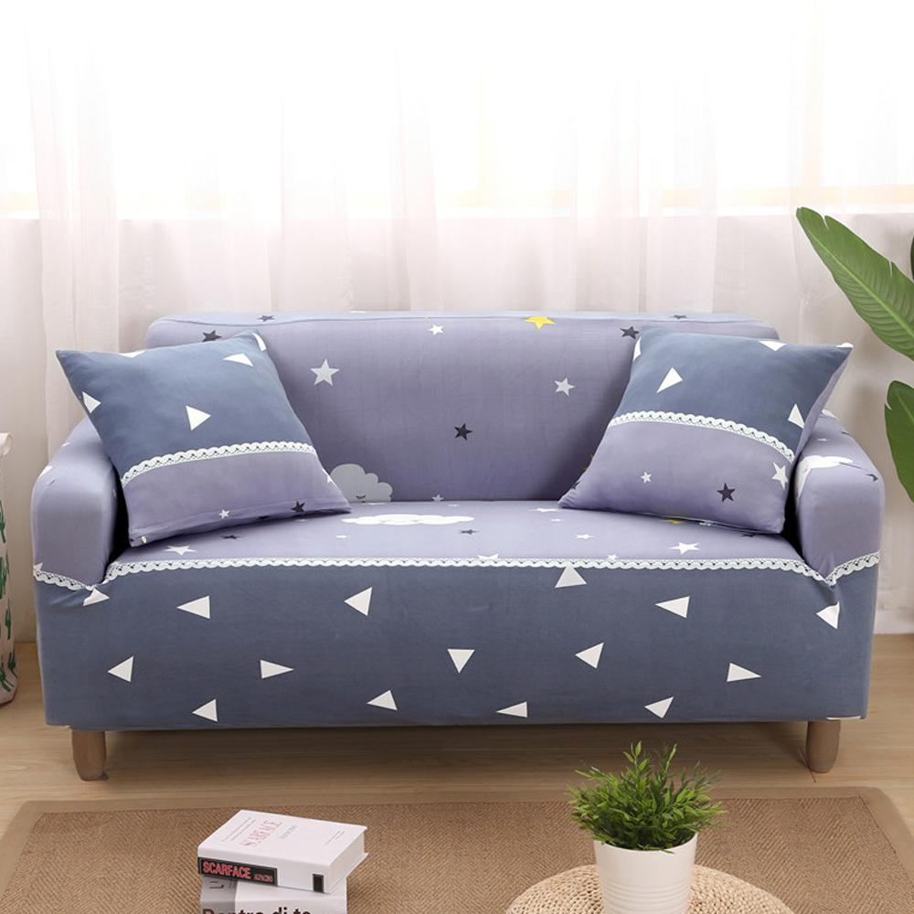 【歐卓拉】繁星棉柔彈性沙發套1+2+3人座