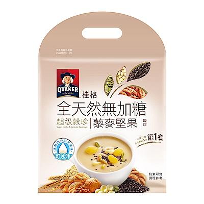 桂格 全天然無添加糖 藜麥堅果超級穀珍