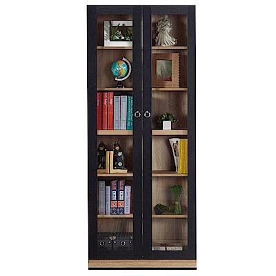 文創集 奧利佛時尚2.7尺雙門書櫃/收納櫃-80x40x193cm免組