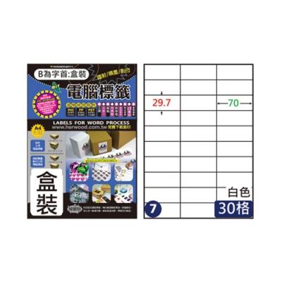 【鶴屋】 #07 B3070 白色 30格 A4三用標籤