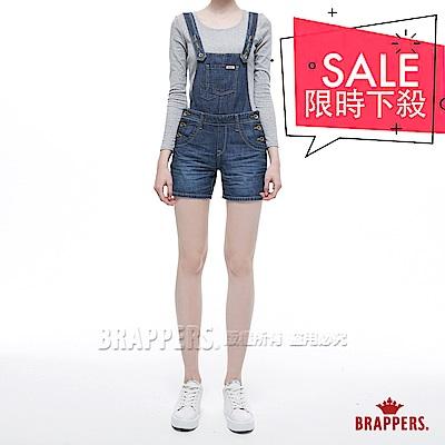 BRAPPERS 女款 Boy friend系列-口紅女孩寬版吊帶短褲-藍