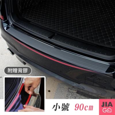 JIAGO 汽車尾門後車箱防撞保護條-小號90cm