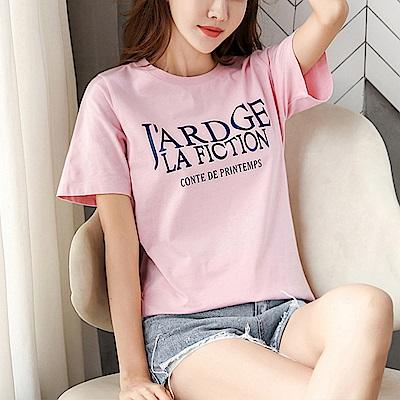 初色  圓領寬鬆英文字印花短袖T恤-共3色-(M-XL可選)
