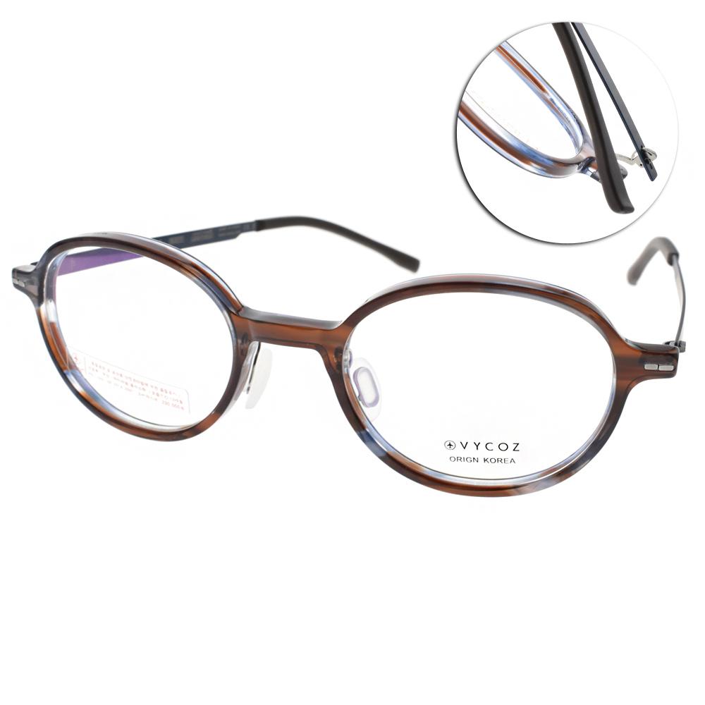 VYCOZ眼鏡 簡約休閒/斑斕藍 #MISS AQA