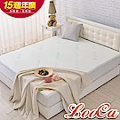(週年慶限定)LooCa水漾天絲5cm天然乳膠床墊-加大6尺