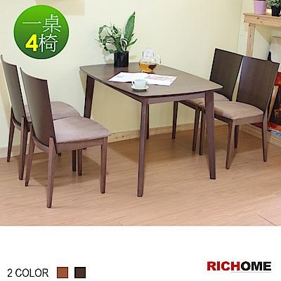 RICHOME亞德爾可延伸實木餐桌椅組-一桌四椅(2色)