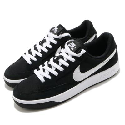 Nike 滑板鞋 SB Adversary 運動 男鞋 基本款 簡約 舒適 穿搭 球鞋 黑 白 CW7456001