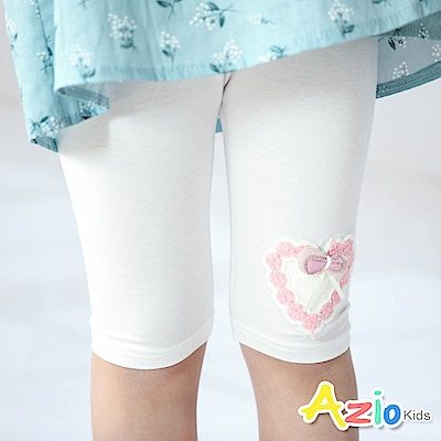 Azio Kids  短褲 針織造型愛心內搭鬆緊短褲(白)