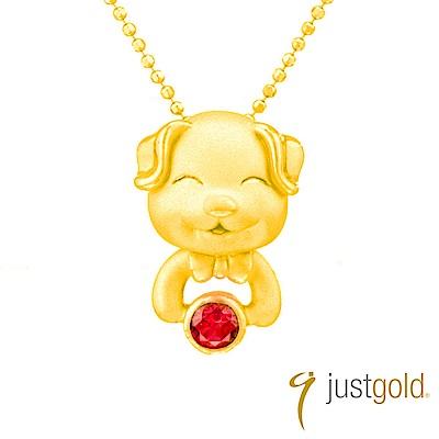 鎮金店Just Gold 喜迎鴻運生肖黃金墜子-狗
