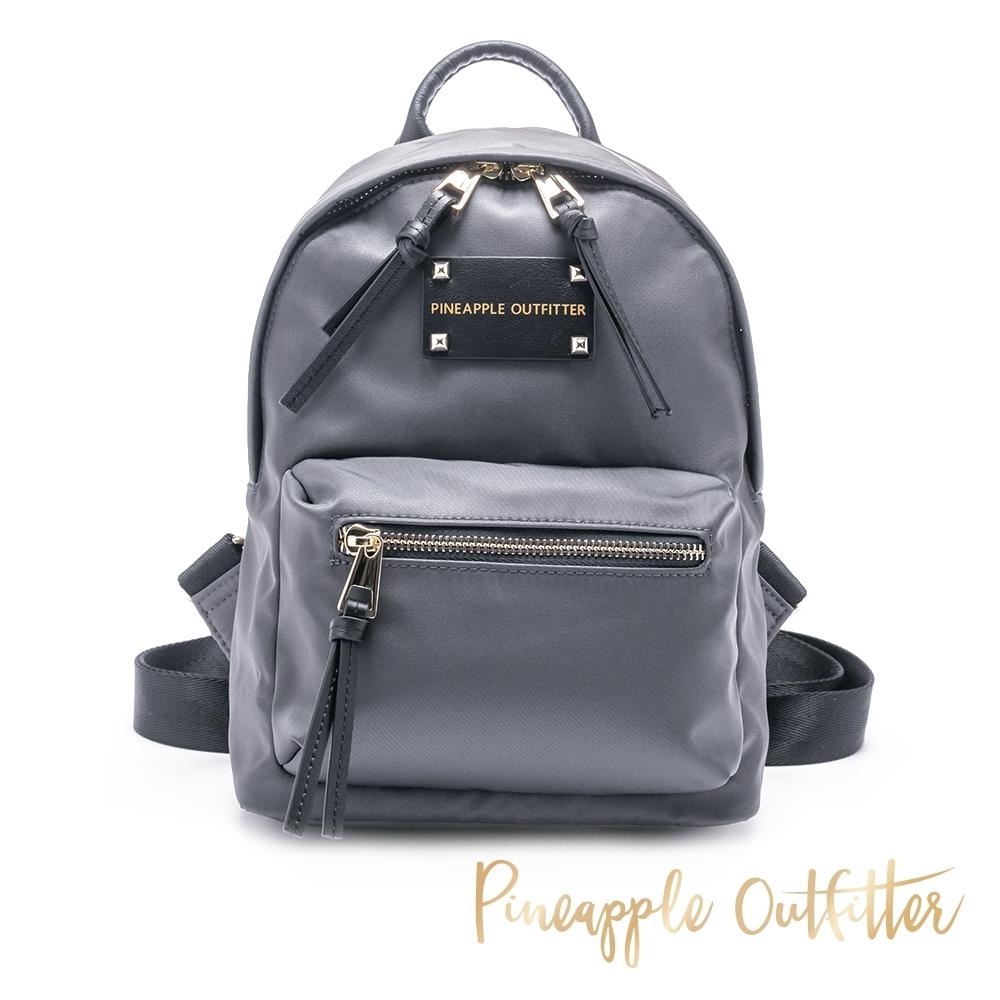 Pineapple Outfitter 輕量尼龍小款簡約百搭後背包-灰色