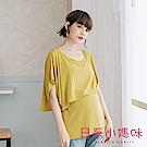 日系小媽咪孕婦裝-台灣製哺乳衣~繽紛純色連袖修飾感上衣 (共八色)