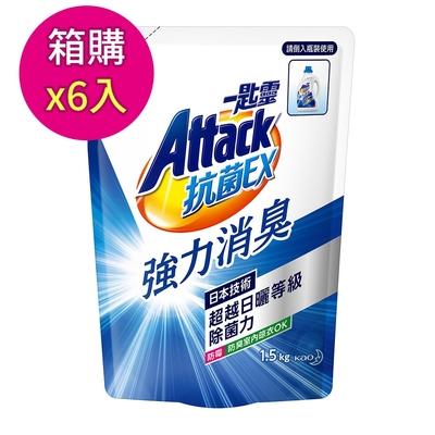 (時時樂限定)一匙靈Attack 抗菌EX強力消臭洗衣精 (補充包1.5kgX6入)