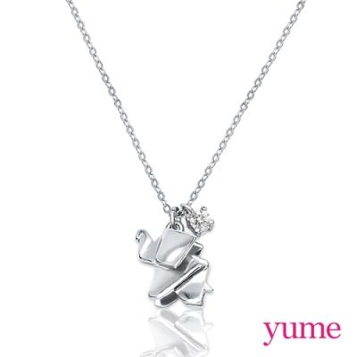 【YUME】 Origami - 摺紙小象