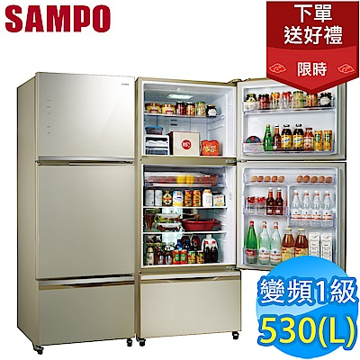 福利品 SAMPO聲寶 530L 1級變頻3門電冰箱 SR-A53GDV(Y5) 香檳金