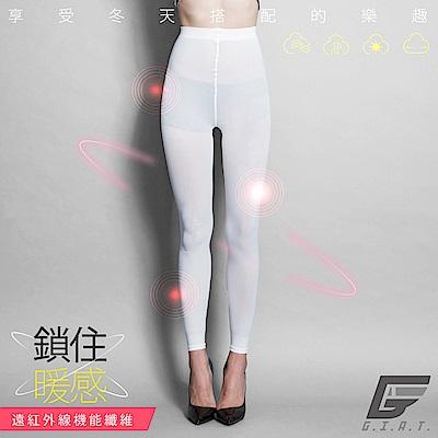 GIAT 零肌著遠紅外線隱形美體發熱褲(月白)